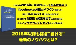 f:id:knowhowcorect:20160826120949j:image