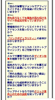 f:id:knowhowcorect:20170306204046j:image