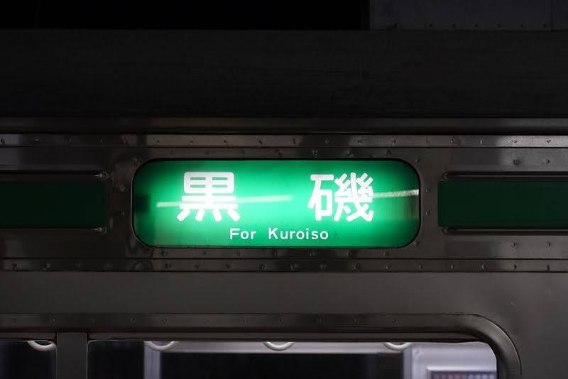 f:id:knowledge_kura:20201025174352j:plain