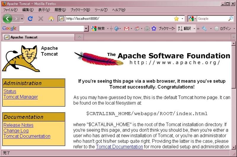 f:id:knowledgefort:20091015031341j:image