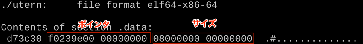 f:id:knqyf263:20210212160447p:plain