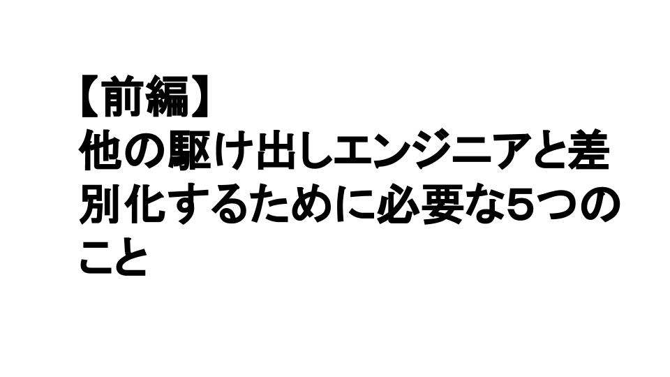 f:id:knsg16:20190224111921p:plain