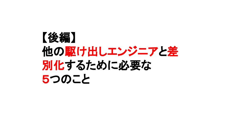 f:id:knsg16:20190309171549p:plain