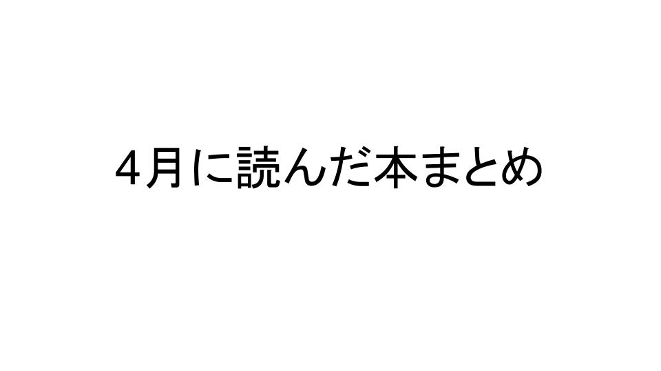 f:id:knsg16:20190502095849p:plain