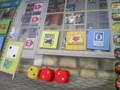 091123-BoardGameGeek Game(geek)