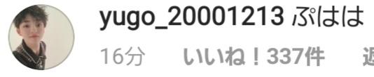 f:id:kntr15arch:20201205075221j:plain