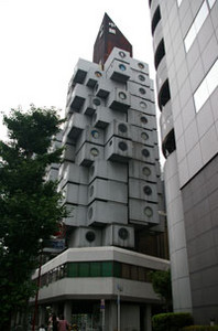 (近代建築遺産)中銀カプセルタワービル