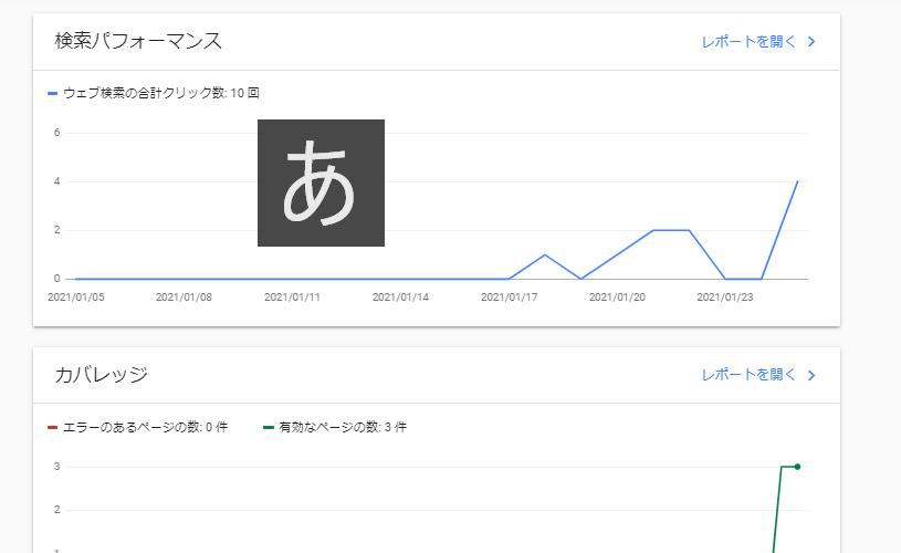 f:id:knyoshimatsu:20210127192559p:plain
