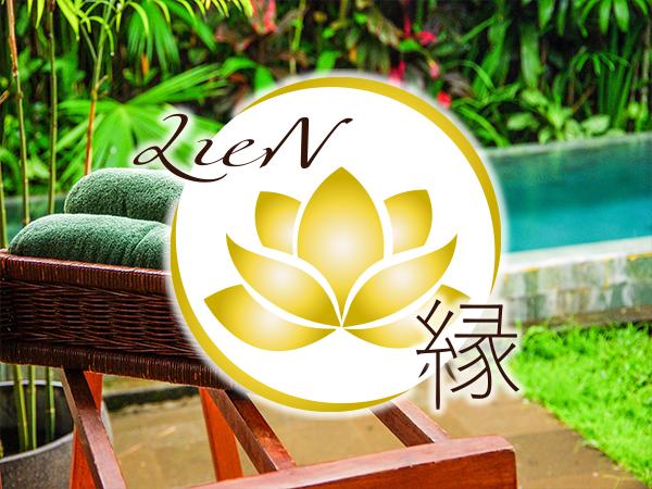 縁LieNのロゴ