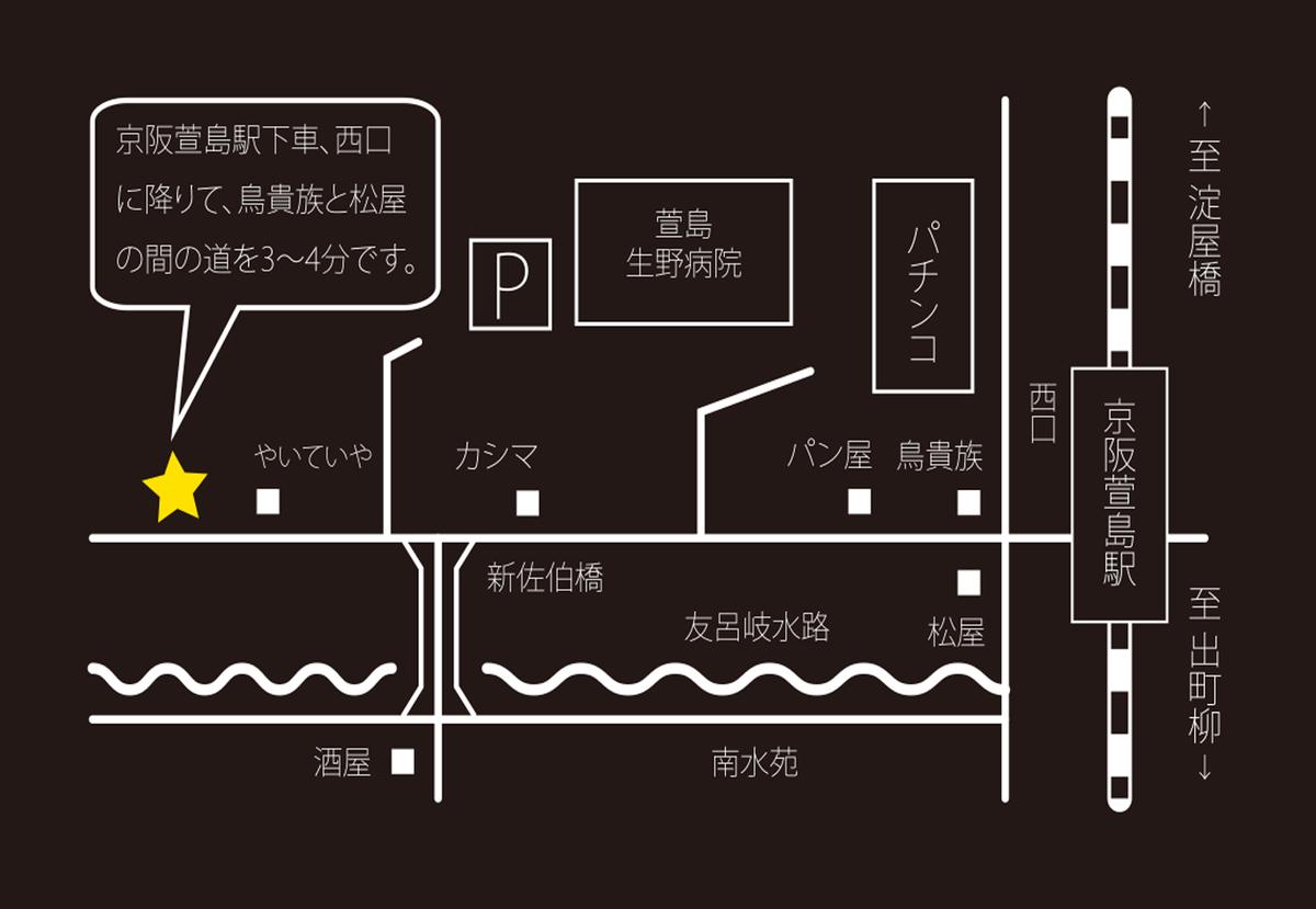 名刺の地図