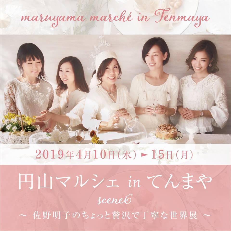 f:id:ko-bo-kawa:20190212195158j:plain