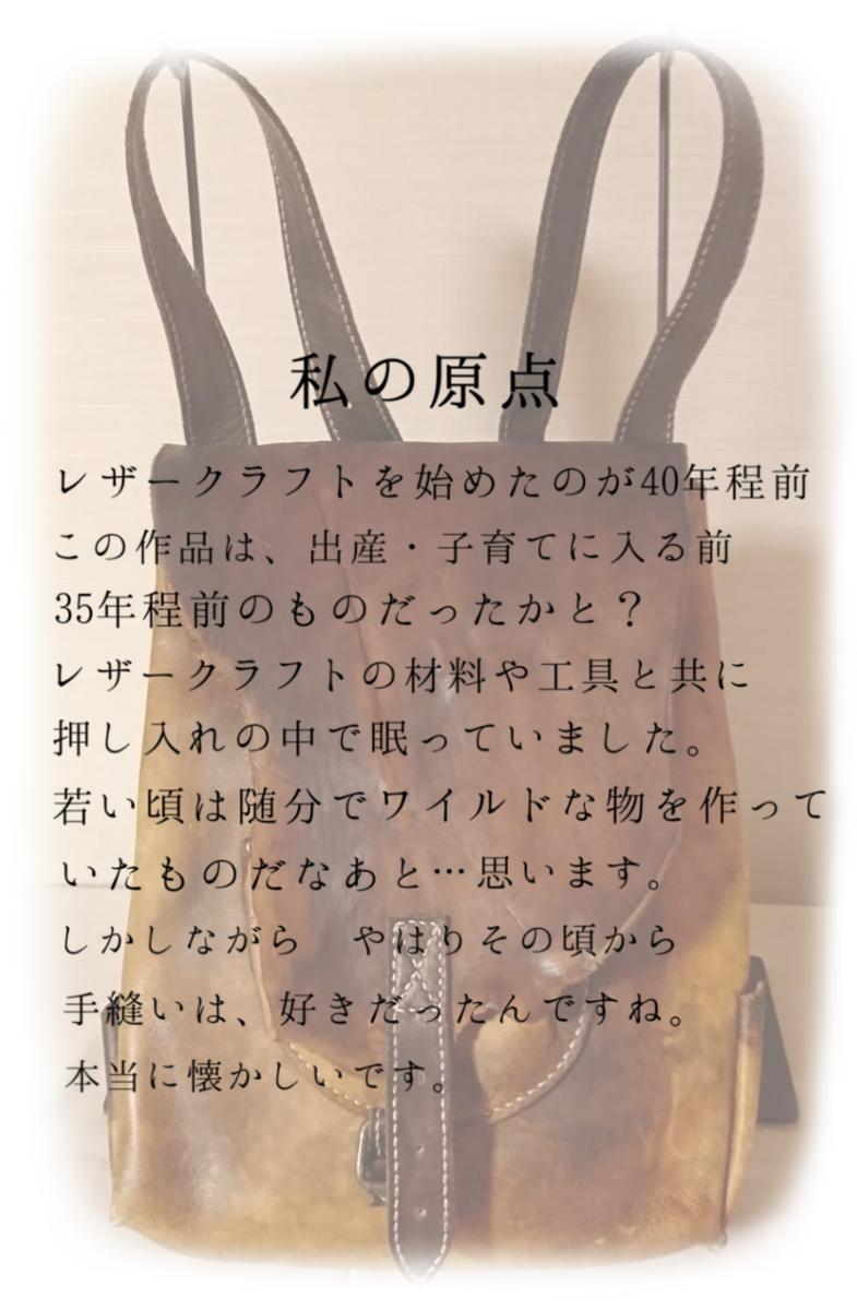 f:id:ko-bo-kawa:20190317172909p:plain