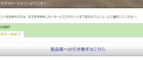 f:id:ko-ch:20180127202203j:plain