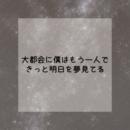 f:id:ko-ch:20180317055109p:plain