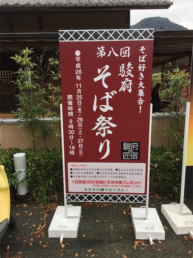 f:id:ko-chanblog95:20161127125222j:image