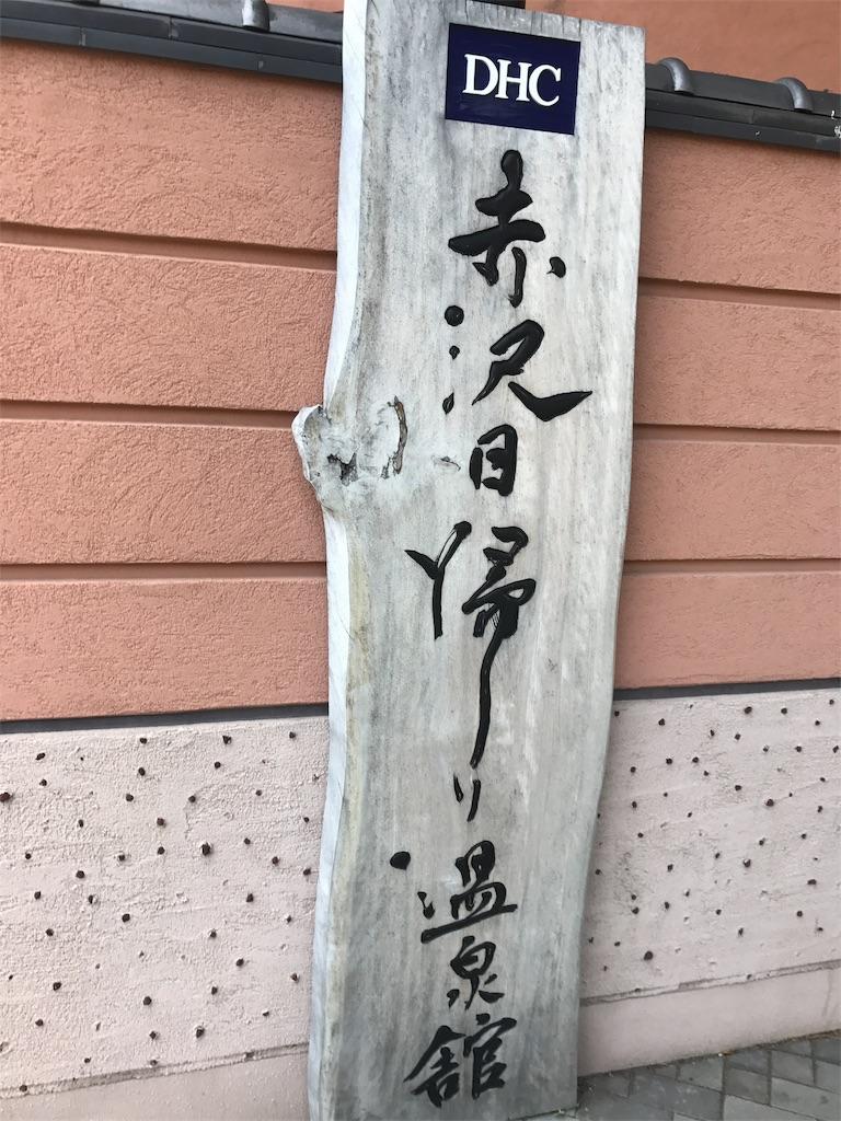 f:id:ko-chanblog95:20170320112910j:image