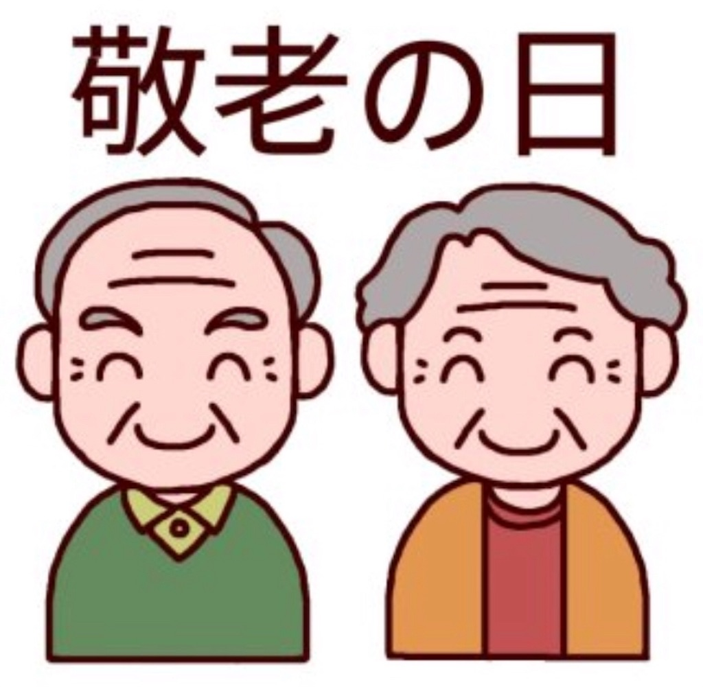 f:id:ko-chanblog95:20170921123927j:image