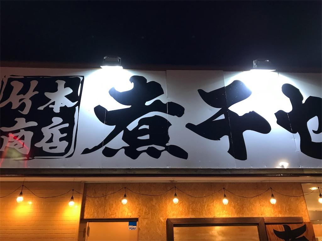 f:id:ko-chanblog95:20180515012345j:image