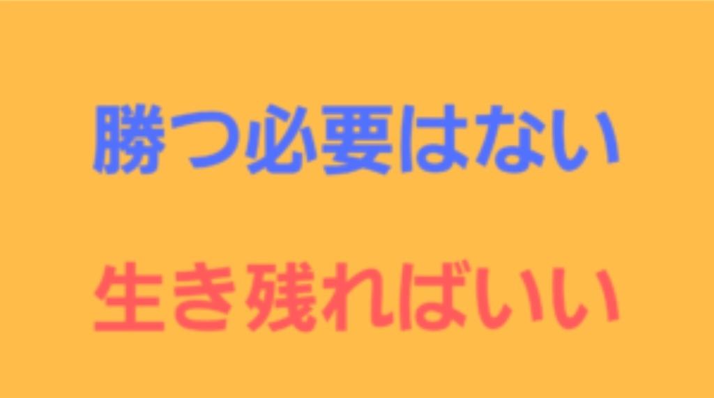 f:id:ko-chanblog95:20190905112832j:image