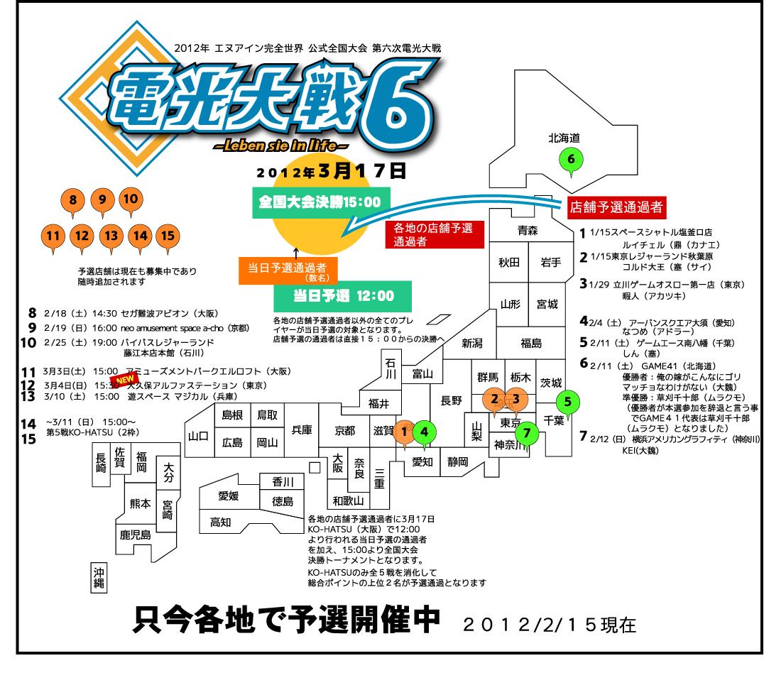 f:id:ko-hatsu:20120215120904j:image:w360
