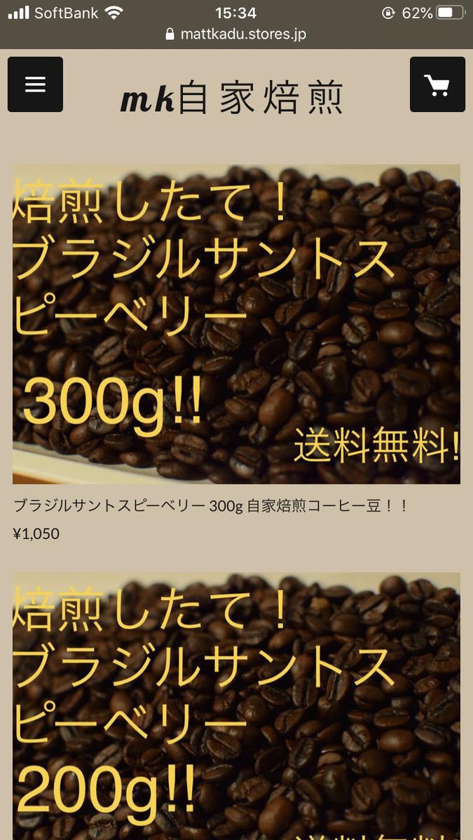 f:id:ko-hi-zuki:20200621154420j:plain