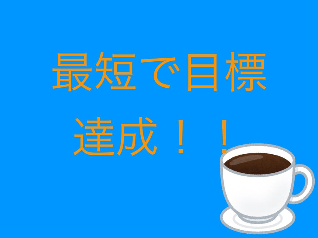 f:id:ko-hi-zuki:20201008202953j:plain