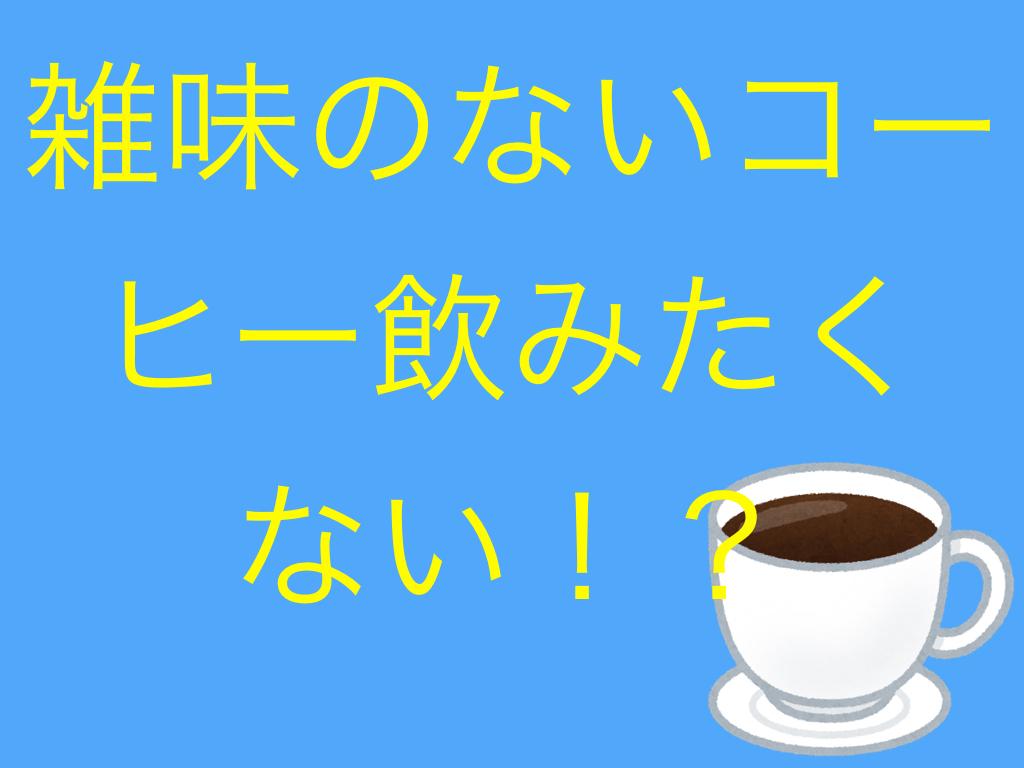f:id:ko-hi-zuki:20201013220356j:plain