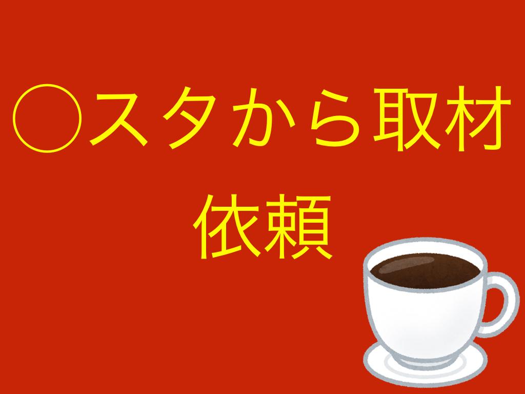 f:id:ko-hi-zuki:20201014232205p:plain