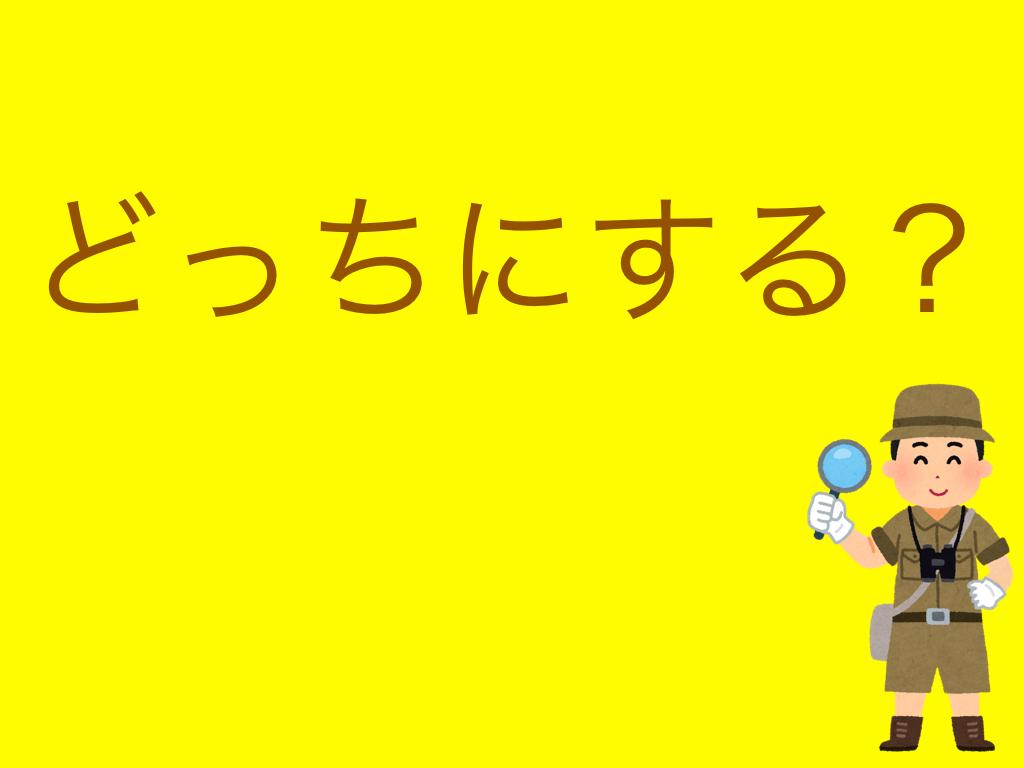f:id:ko-hi-zuki:20201016003628p:plain