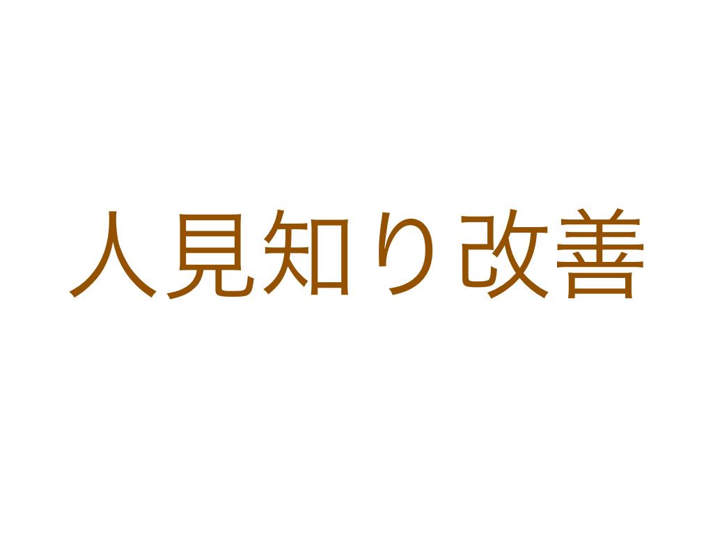 f:id:ko-hi-zuki:20201016210723p:plain