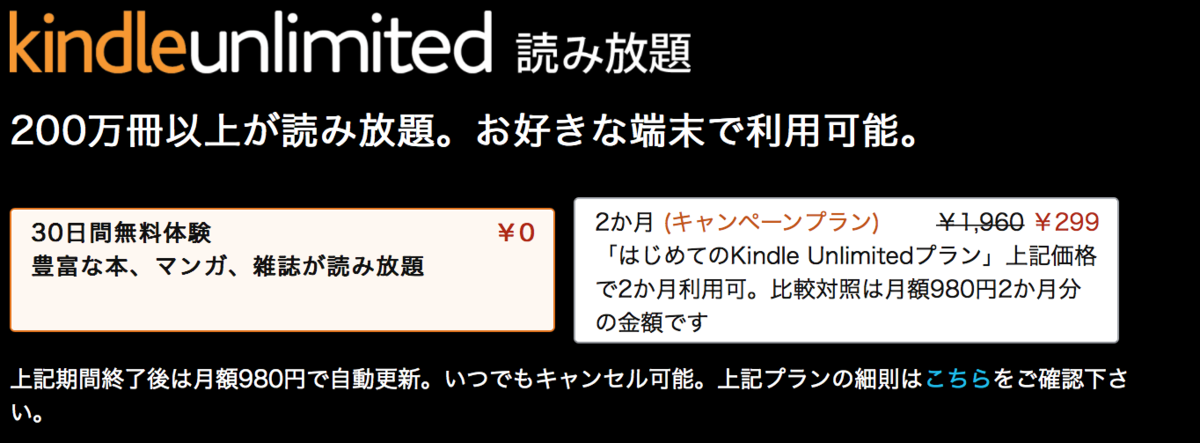 f:id:ko-hi-zuki:20201017210810p:plain
