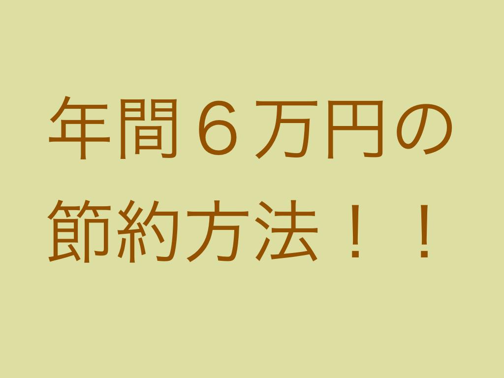 f:id:ko-hi-zuki:20201017212847p:plain