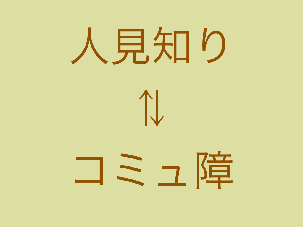 f:id:ko-hi-zuki:20201018144944p:plain