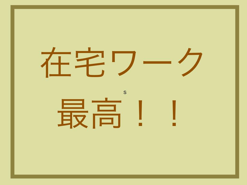 f:id:ko-hi-zuki:20201019224311p:plain