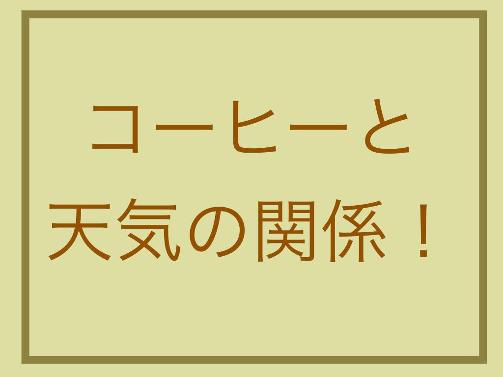 f:id:ko-hi-zuki:20201020222236p:plain