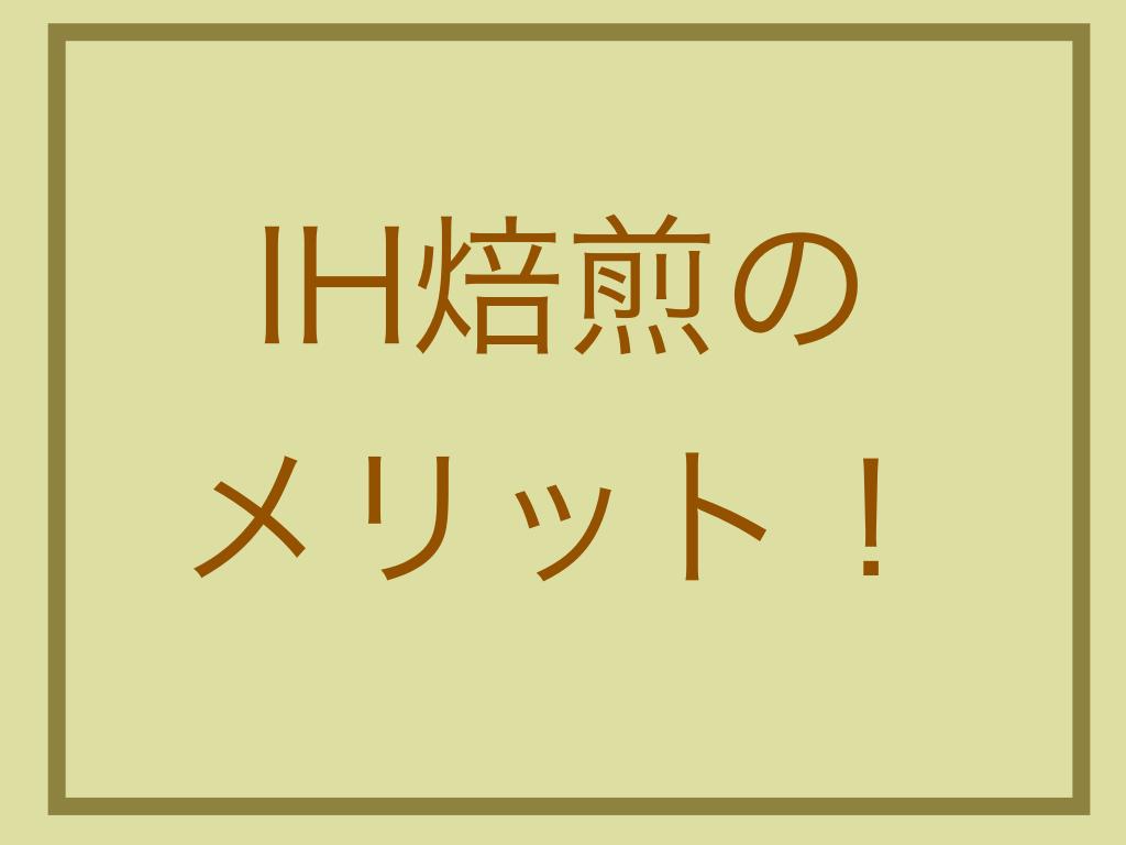 f:id:ko-hi-zuki:20201021223819p:plain