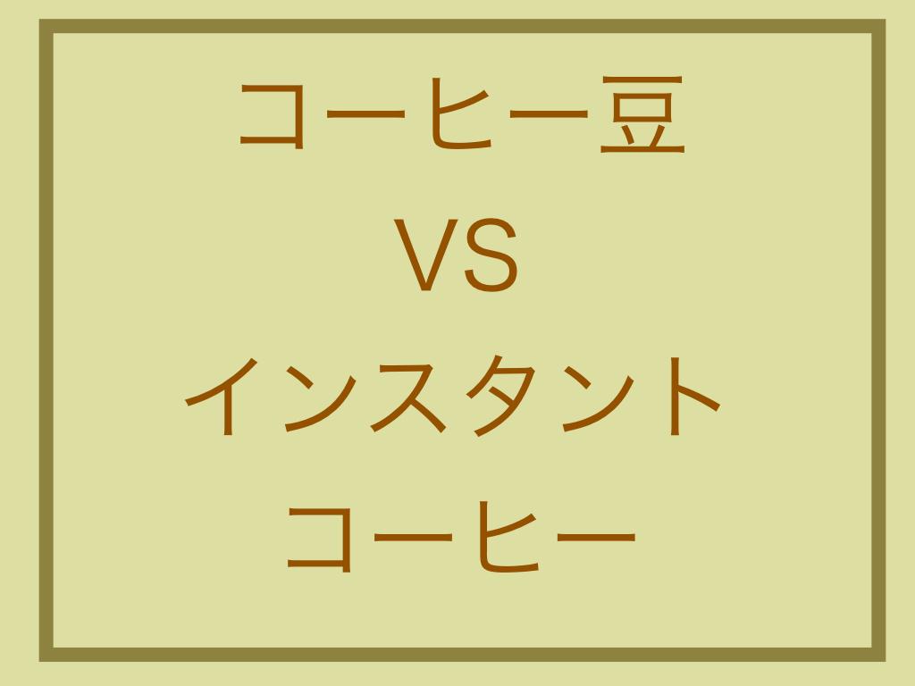 f:id:ko-hi-zuki:20201022230540p:plain