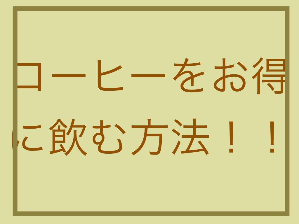 f:id:ko-hi-zuki:20201024014340p:plain
