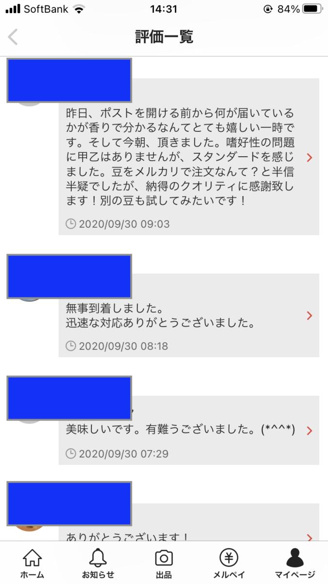 f:id:ko-hi-zuki:20201129144004p:plain