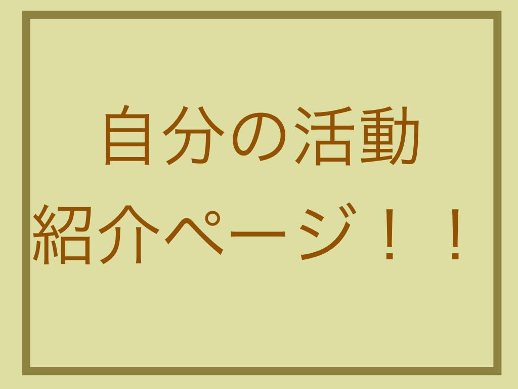 f:id:ko-hi-zuki:20201129144705j:plain
