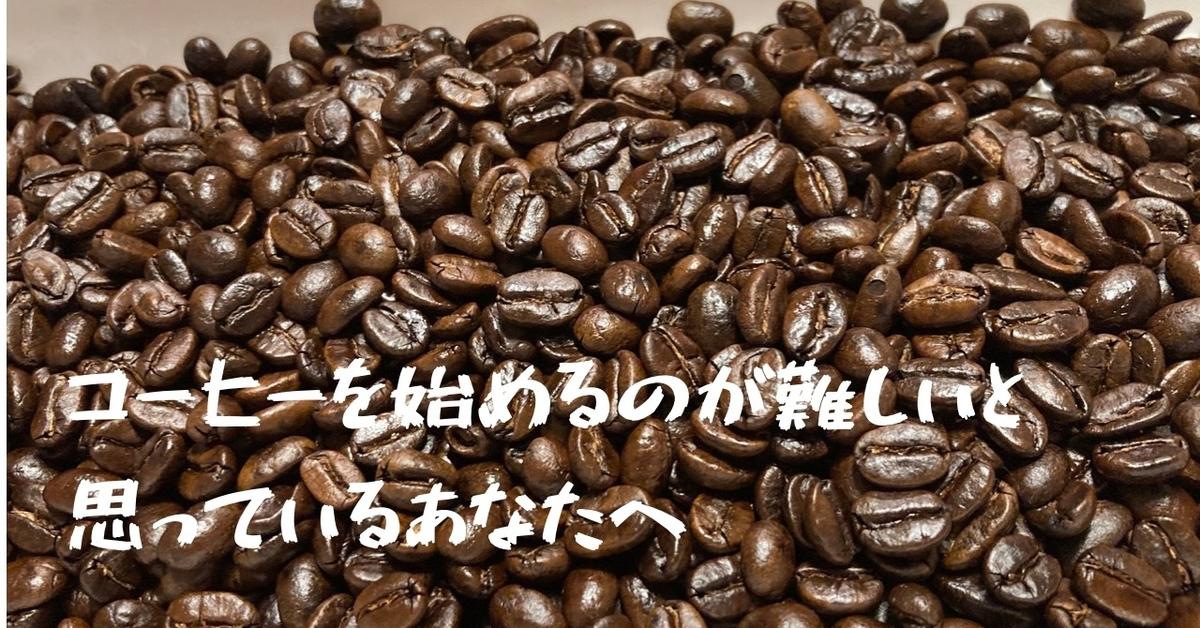 f:id:ko-hi-zuki:20210109115501j:plain