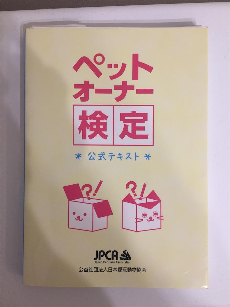 f:id:ko-kakuno:20190114003245j:image
