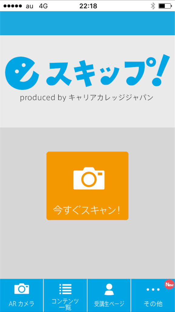 f:id:ko-kakuno:20190120235525p:image
