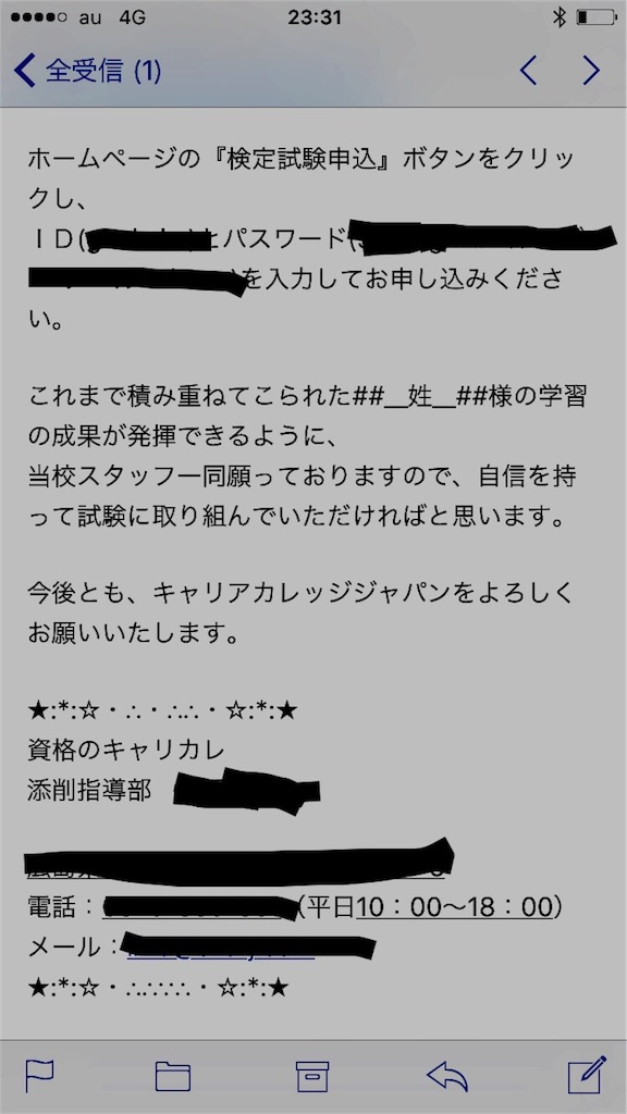 f:id:ko-kakuno:20190121115035j:image