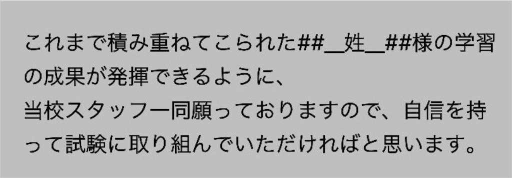 f:id:ko-kakuno:20190121115531j:image