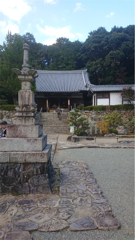 f:id:ko-kakuno:20190125230331j:image