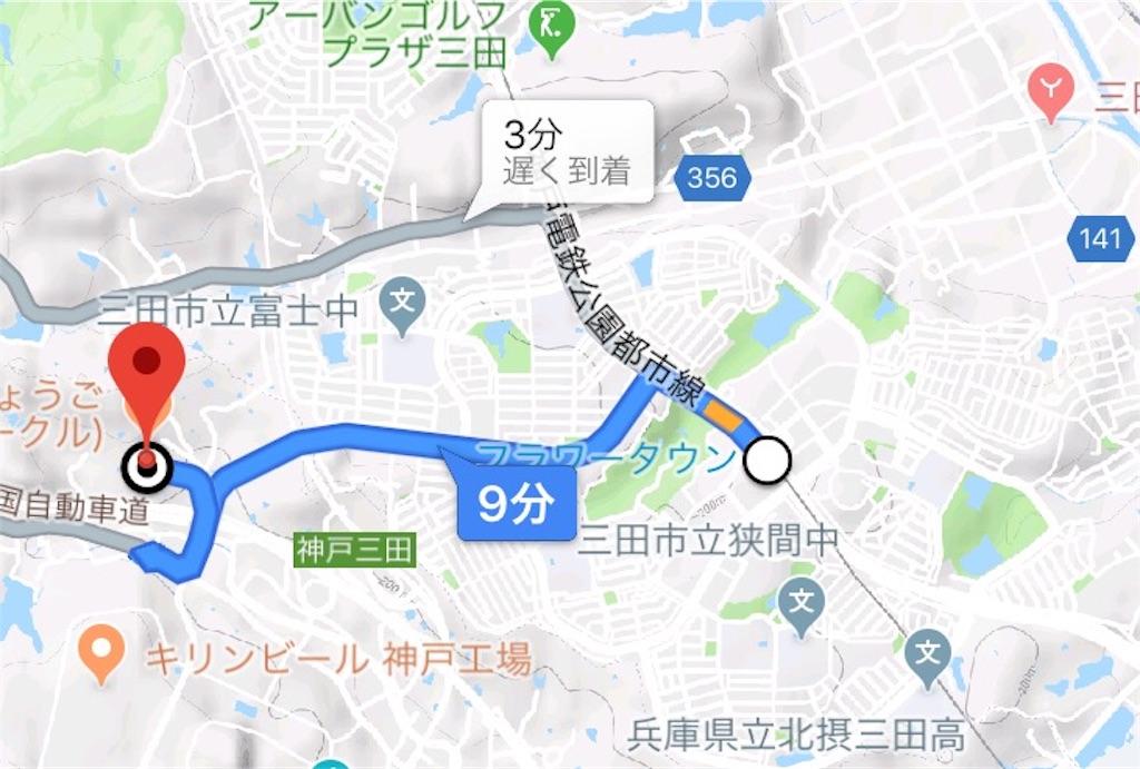 f:id:ko-kakuno:20190218223602j:image