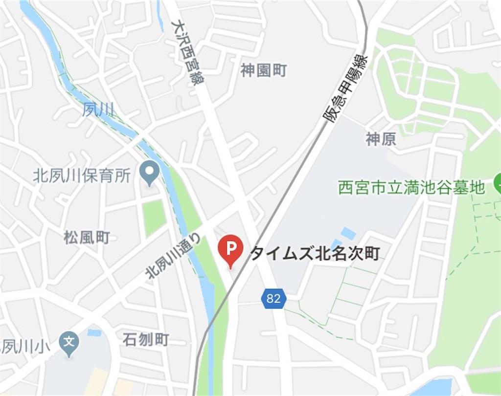 f:id:ko-kakuno:20190402020508j:image