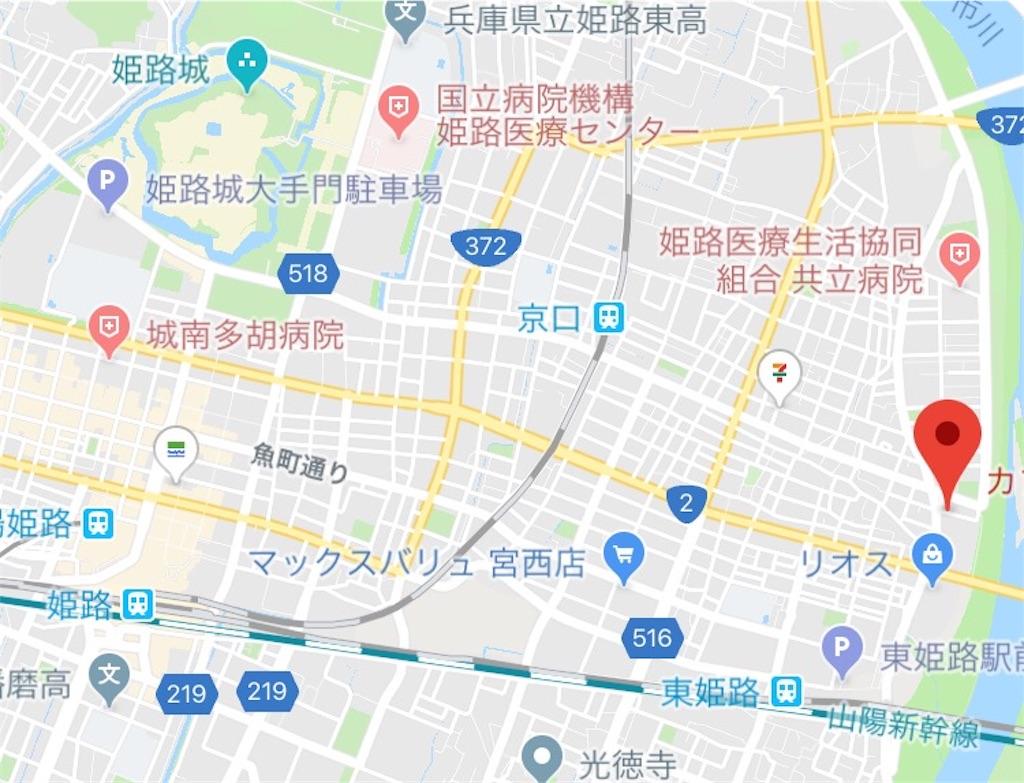 f:id:ko-kakuno:20190411120517j:image