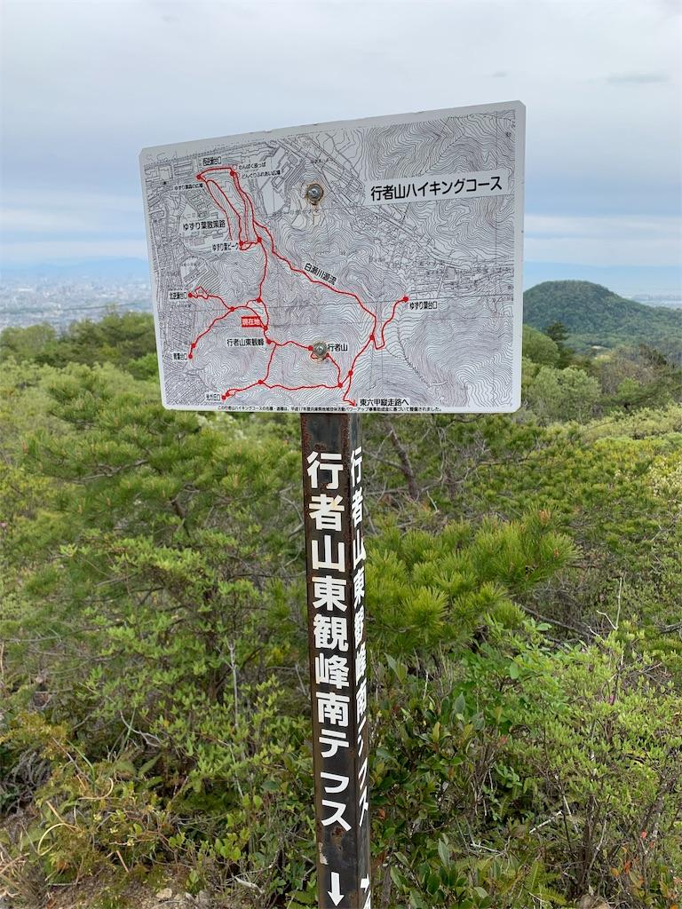 f:id:ko-kakuno:20190428235558j:image